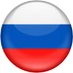 rosyjski konstancin